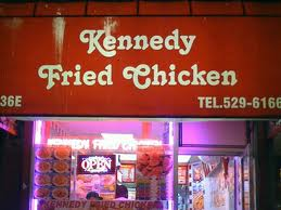 kennedy-fried-chicken