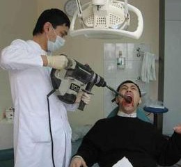 scary-dentist-drill