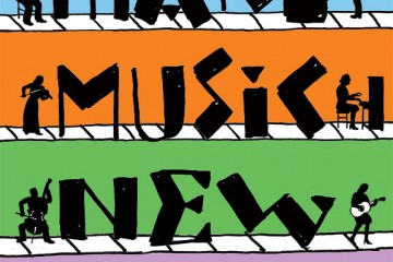make-music-new-york-broke-ass-stuart