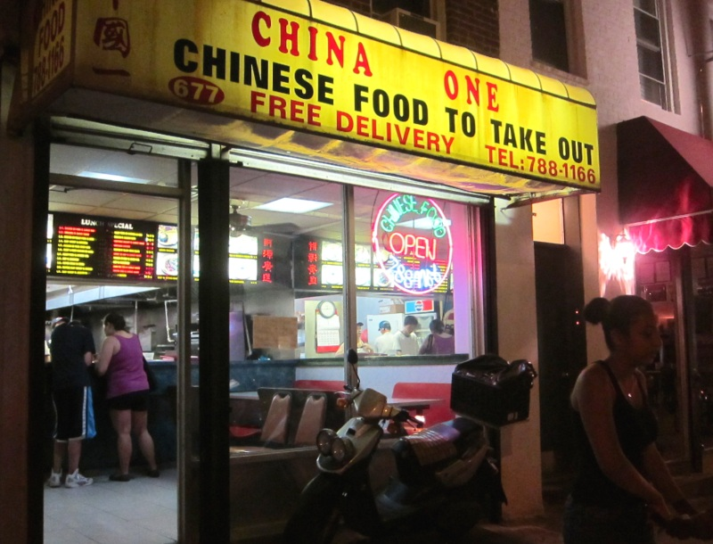 The history of chinese take out new york for Accord asian cuisine ny