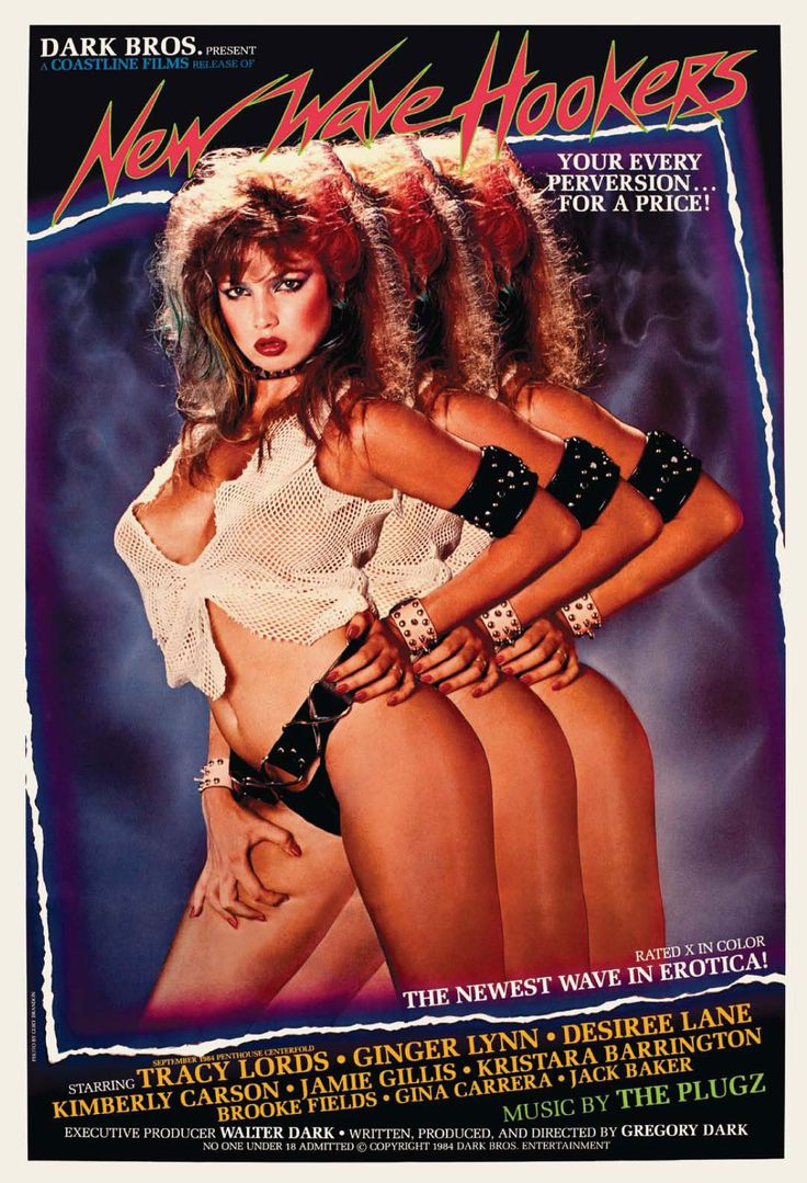 New Wave 80's Porn VIa - https://innocenttaboo.tumblr.com