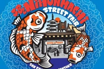 nihomachi-street-fair