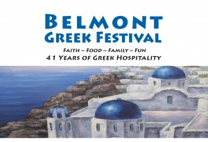 belmont-greek-festival