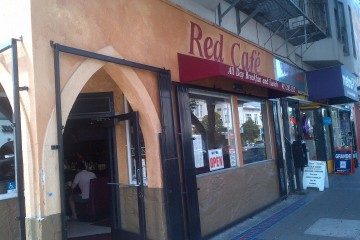redcafe