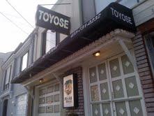 toyose