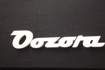 Oozora-Sake