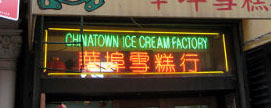 ice-cream-factory