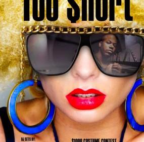 too-short