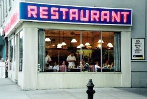 Restaurant-Seinfeld-Suzanne-Vega-Toms-Diner-Columbia-Monks-300x202