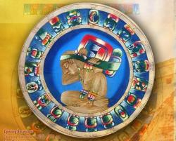 mundo-maya-250x201