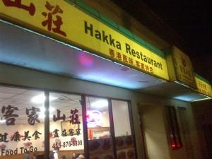 Hakka Restaurant