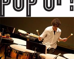 Miller-Theater-Columbia-School-of-Arts-Pop-Up-Broke-Ass-Stuart