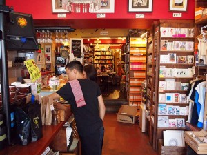 Gertrude and Alice Bookstore Cafe
