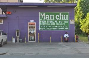 Man Chu