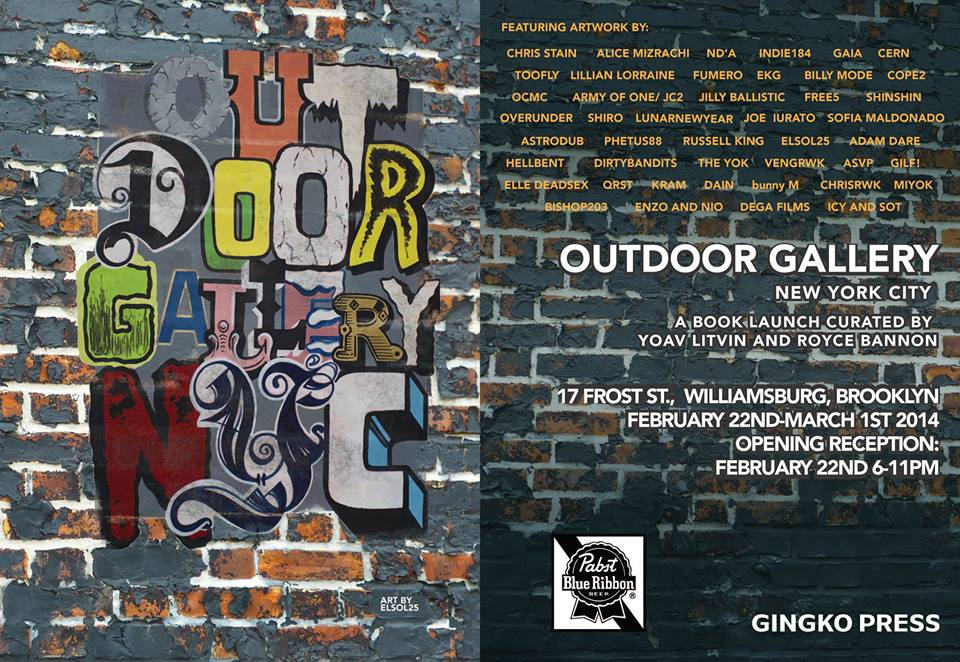 outdoor-gallery-event