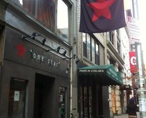 One Star Bar Broke-Ass Stuart New York City