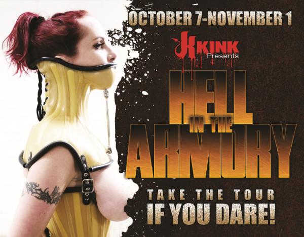 armory tour 2