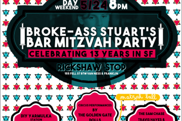 bar mitzvah flyer