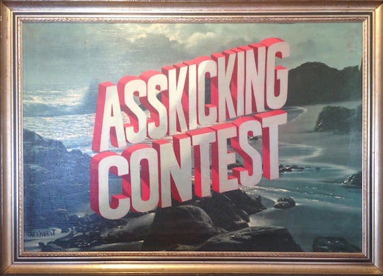 asskickingcontest