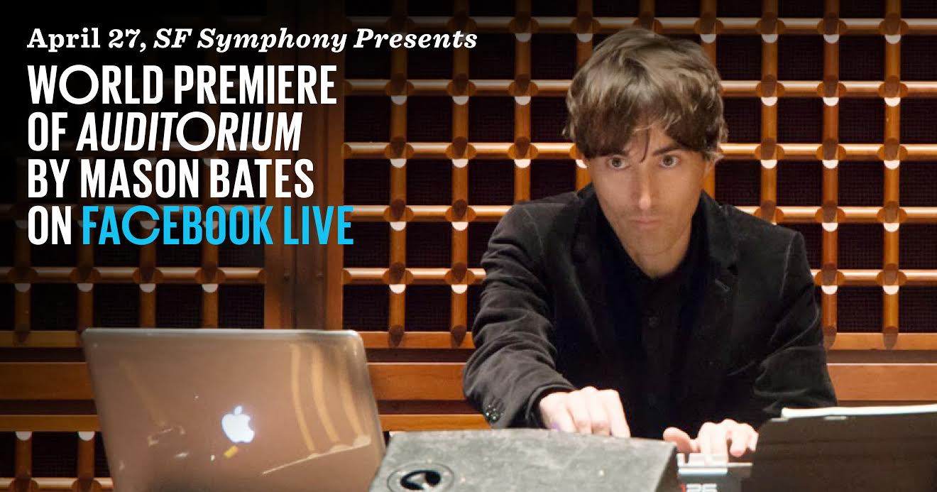 symphony edm cover