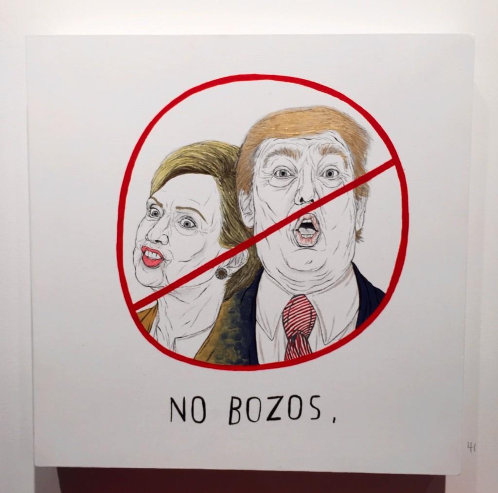 No Bozos. Please.