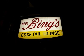 mr bings sing