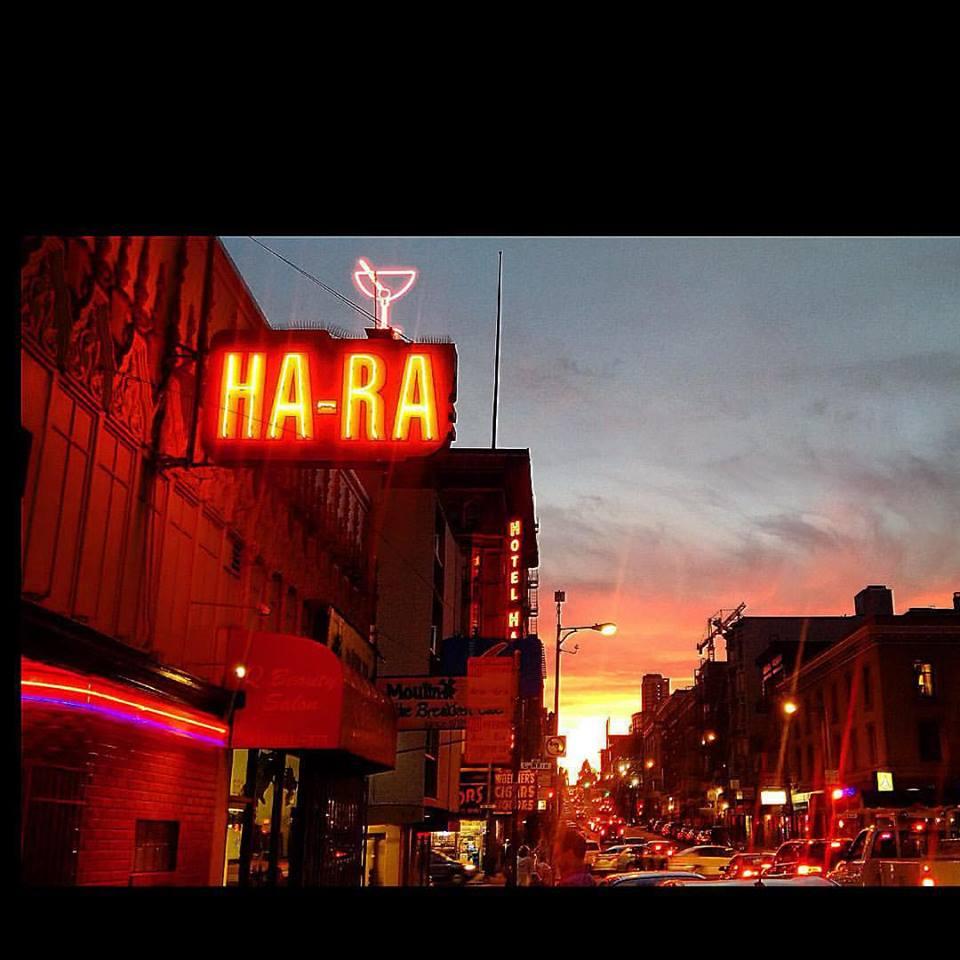ha-ra club
